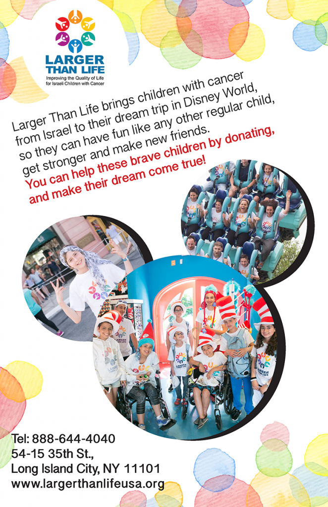 Donate To The Orlando Dream Trip - Larger Than Life